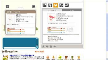 201005190003162.JPG